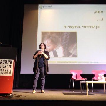הרצאות וסדנאות בכנסים ובארגונים